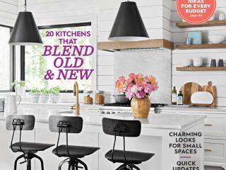Modern Farmhouse Kitchens (premiere issue, 2019)